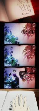 黄昏乙女×アムネジア 第11話.mp4_snapshot_09.31_[2012.07.06_22.57.44]_new_0002