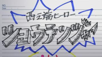 TARI TARI #09「白くなったり赤くなったり」.mp4_snapshot_14.38_[2012.08.29_23.41.46]