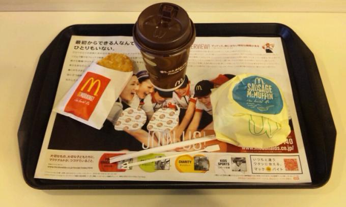 MORNING   MAC_20120317