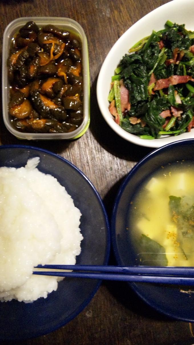DINNER_20120327