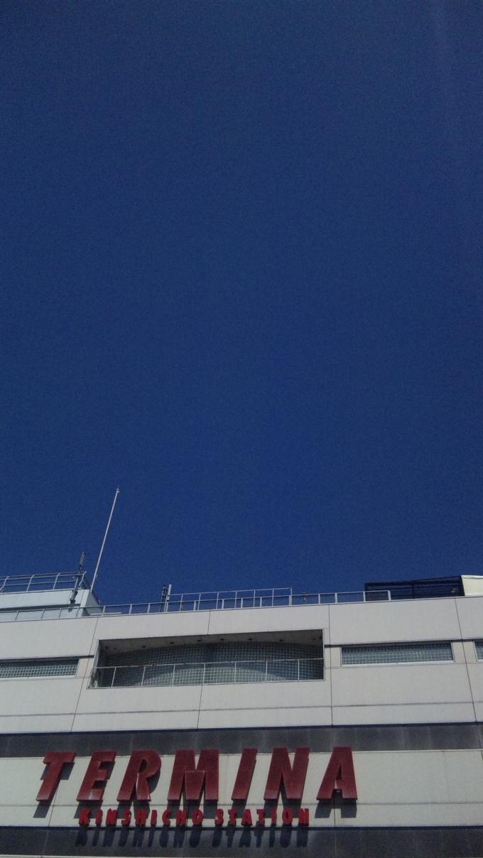 KINSHICHO_20120403