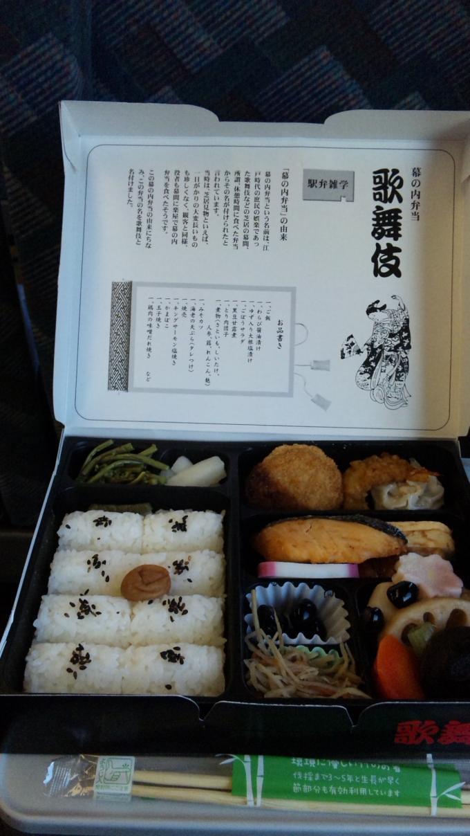 MAKUNOUCHI   BENNTOH_20120407