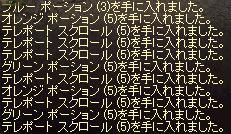 111016.jpg