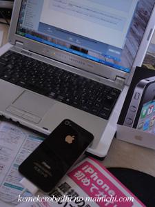 iphone2010.jpg