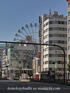 nagoya2010-2.jpg