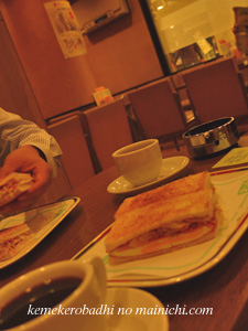 nagoya2010-4.jpg