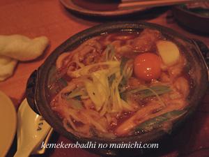 nagoya2010-5.jpg