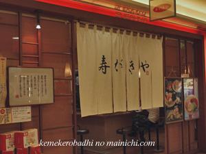 nagoya2010-7.jpg