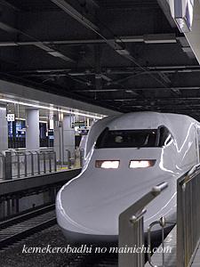 nagoya2010.jpg