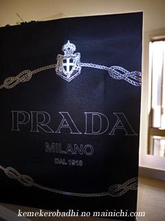 prada2010.jpg