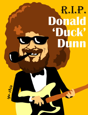 Donald Duck Dunn caricature