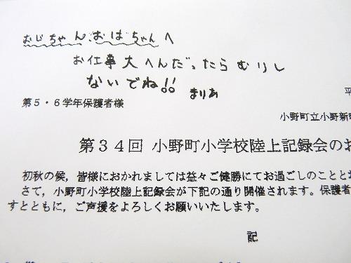 un13.jpg