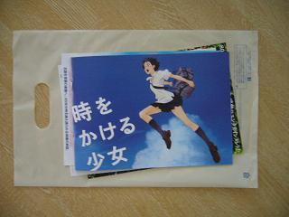 パンフ700円