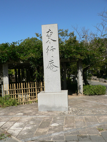 takasugi1.jpg
