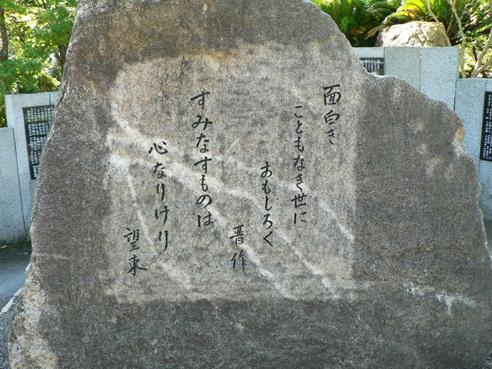 takasugi5.jpg