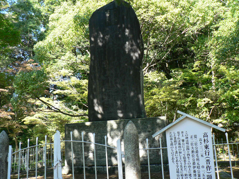 takasugi9.jpg