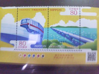 沖縄アラフォー(写真がぶれていますので、申し訳ございません)