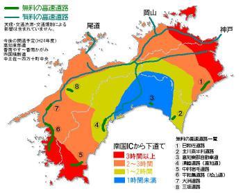 高知道南国ICから一般道の所要時間地図