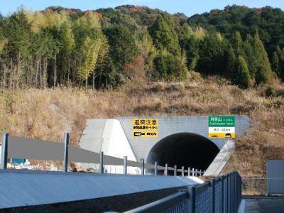 月見山トンネル高知側坑口