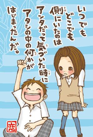 koi_0907.jpg