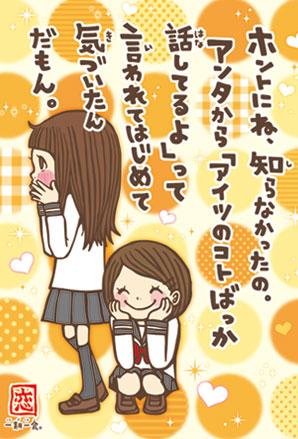 koi_0908_bungu.jpg