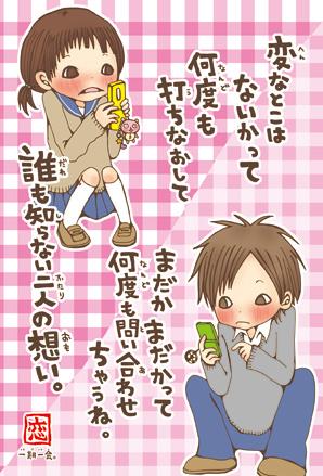 koi_0911_st.jpg