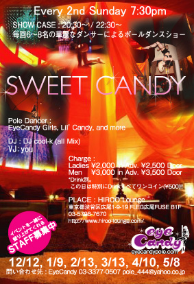 sweetcandy2011_1.jpg