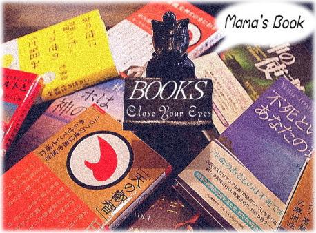 mamabook.jpg