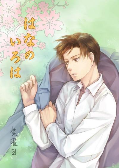 花顏色COVER 01