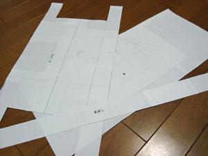1018型紙