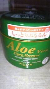 a0b703a1.JPG