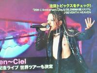 JCDL10.jpg