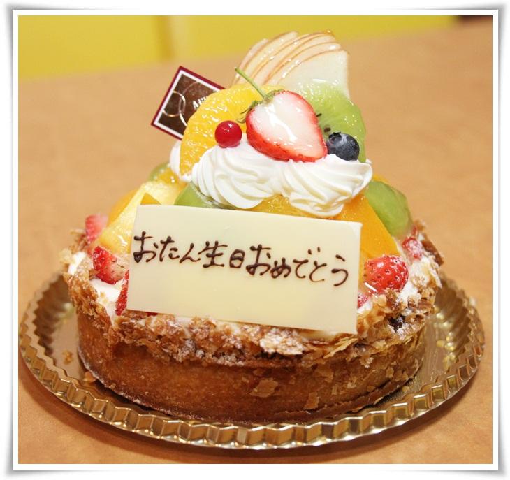 ばぶ用ケーキ