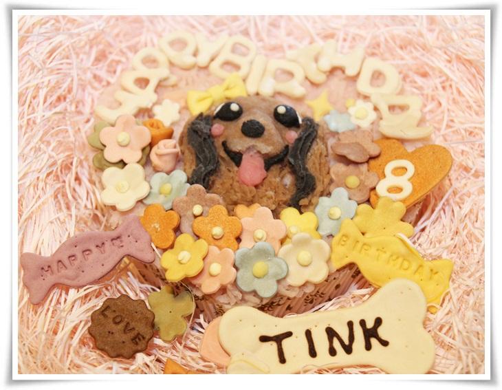 ティンクケーキ