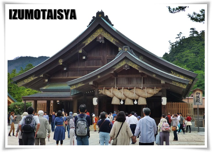 IZUMOTAISYA.jpg