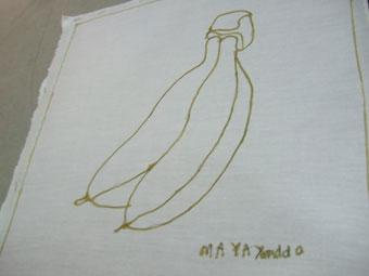101131-4.jpg