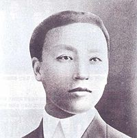 200px-SM_Rhee_1909.jpg