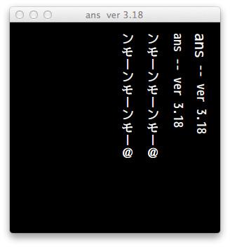 120318ans_ver3_18.jpg