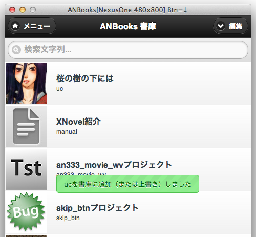 120608ab2.png