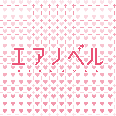 20120305_an_love_plus.png