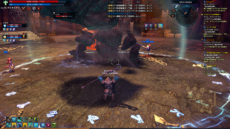 TERA_ScreenShot_20110816_023022.jpg