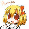 ルーミア@るみゃ