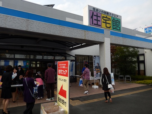 2014.10.12 新昭和のイベント 001 (56)