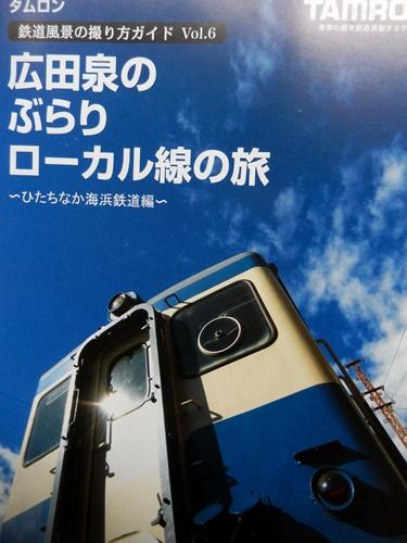 2014.10.15 写真旅 007 (2)