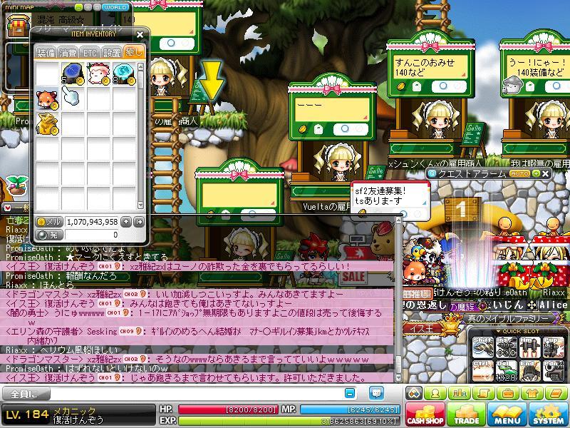 Maple120419_000816.jpg