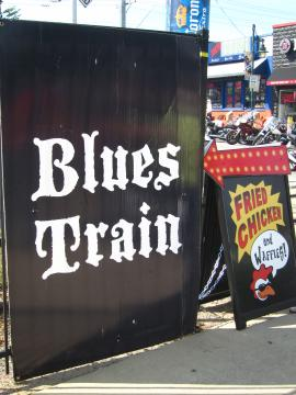 Blues Train -4, 2014-9-27