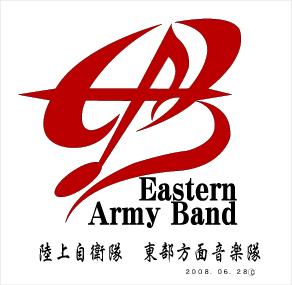 東方音楽隊ロゴ