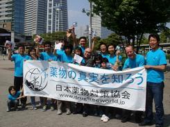 5月6日横浜にて