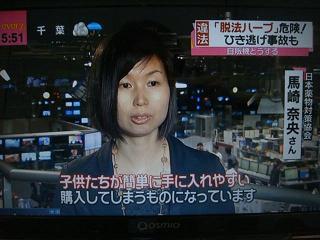日テレ出演映像