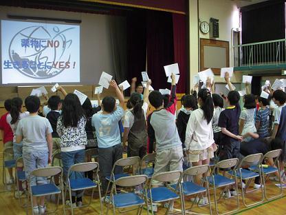 江戸川区小学校 講演